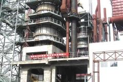 Refractories Services calce